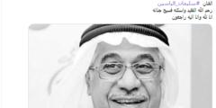 حقيقة خبر وفاة سليمان الياسين عن عمر 71 عام