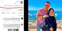 سبب وفاة ماما سناء اليوتوبر ماما سناء عبد الحميد في ذمة الله