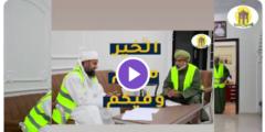 منصور بن خلفان شبيه السلطان قابوس بن سعيد بالصور