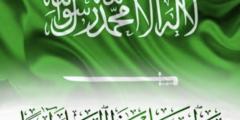 حقيقة صوت انفجار صاروخ شمال الرياض