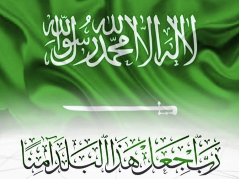 انفجار صاروخ شمال الرياض، انفجار نجران، صاروخ باليستي نجران، صوت انفجار شمال الرياض، نجران الآن، نجران اليوم