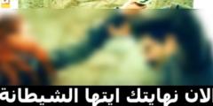 قيامة عثمان 27 الحلقة الأخيرة من المؤسس عثمان اليوم على قناة atv التركية