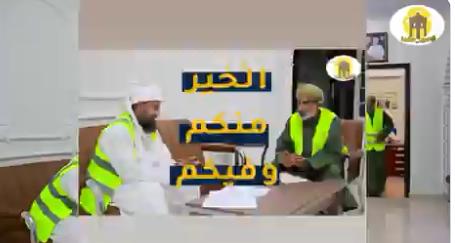 منصور بن خلفان شبيه السلطان قابوس