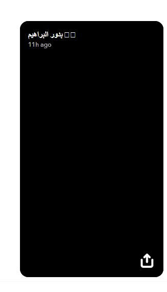 سناب بدور البراهيم_www.snapchat.com
