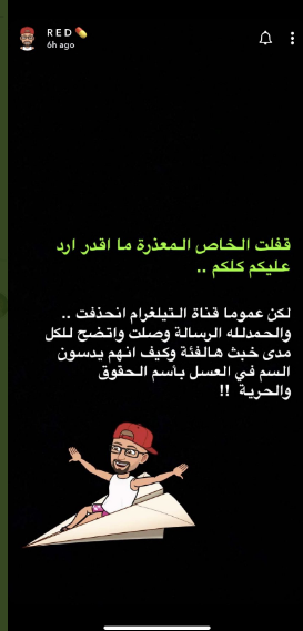 سناب محمد العنزي
