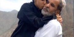 قصة رانيا الزهراني.. هذا ماطلبه والد رانيا الزهراني من الملك سلمان وولي العهد