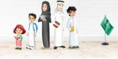منصة مدرستي السعودية رابط تسجيل الدخول وكافة التفاصيل اللازمة في منصة مدرستي الالكترونية