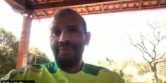 خالد مسعد لاعب نادي الهلال يطلب المساعدة لمرضه والنشطاء انقذوا خالد مسعد