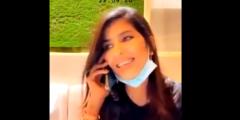 بالفيديو محادثة أروى عمر مع خطيبها.. ماذا فعلت أروى لتطلب منها صديقتها أن تثقل