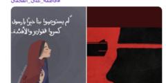 جريمة سلوى وقتل فاطمه علي العجمي من شقيقها عبدالهادي العجمي يشعل الكويت