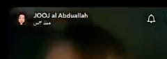 متعريه جده جوج العبدالله على سناب شات في فيديو بملابس قصيرة يشعل تويتر