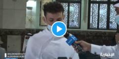 معتمر يقرأ قصيدة من داخل الحرم … يعبر عن الفرح بعودة العمرة