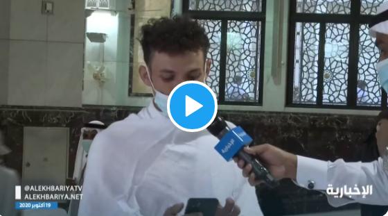 عودة العمرة، قصيدة من شاب يمني، العمرة 2020