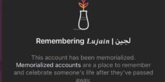 وفاة لجين حسن وحقيقة نشر الخبر على انستقرام لجين والاخيرة ترد على تويتر خبر وفاتي غلط
