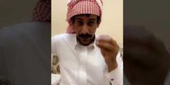 رعش السعودي يشعل تويتر بهاشتاج رعش البنت عشره والمطلقة خمسة في مهر السعوديات