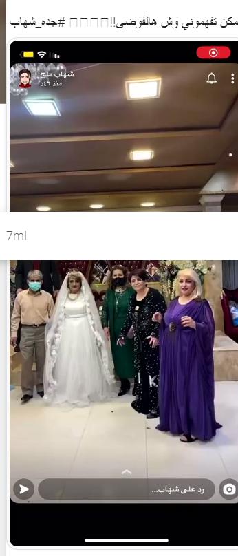 زواج جدة شهاب، جدة شهاب، سهاب ملح امنستقرام، شهاب ملح سناب شات ، سناب شات شهاب ملح، زواج جده شهاب ملح